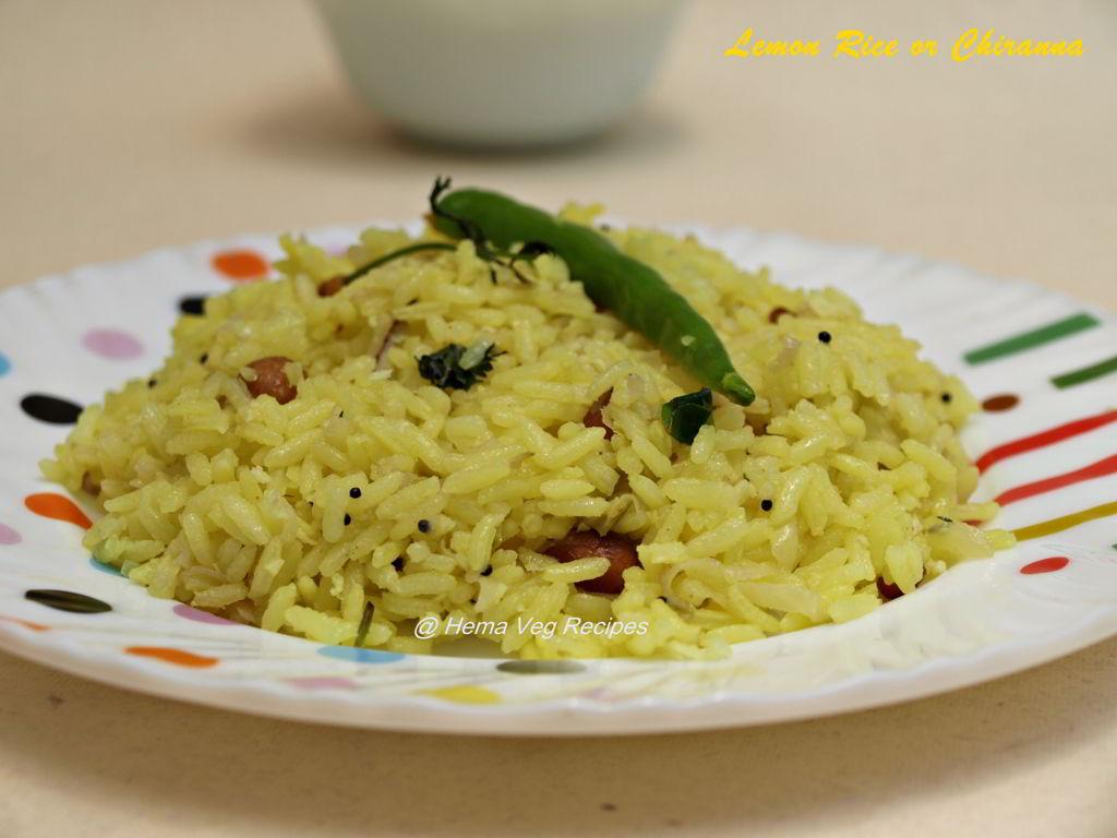Lemon Rice or Chitranna