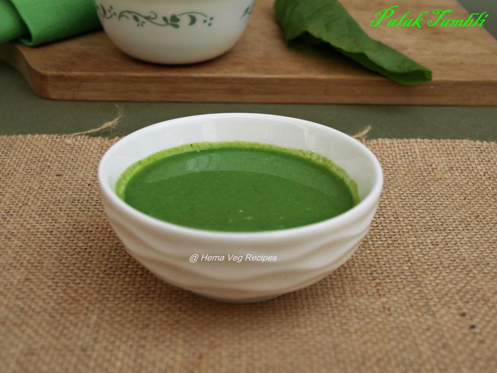 Palak or Spinach Tambli or Tambuli