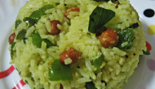 Capsicum Rice or Chitranna