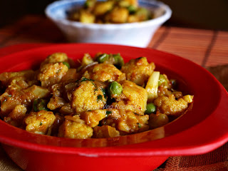 Gobi Mutter Curry or Cauliflower Peas Curry