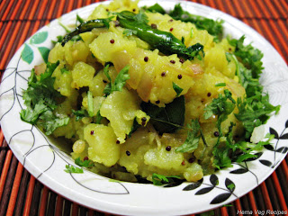Potato Sabji or Aloo Sabzi