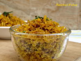 Raw Plantain Sabji or Balekai Playa