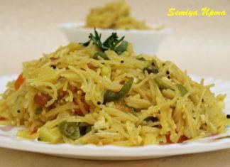 Semiya Upma or Vermicelli Upma