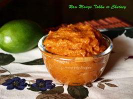 Raw Mango Chutney or Raw Mango Tokku