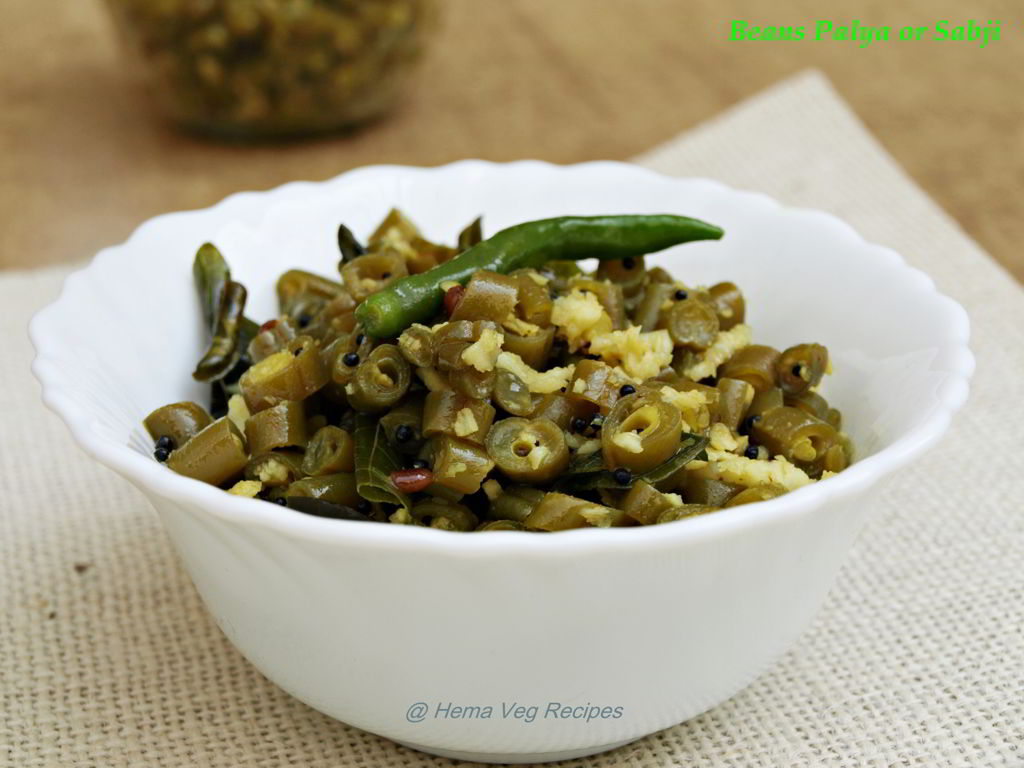 Beans Palya or Sabji