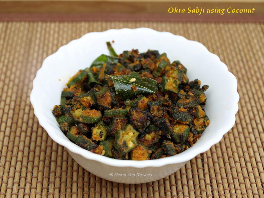 Okra Sabji using Coconut