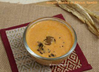 Ginger Tambli or Shunti Tambli
