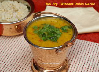 Dal Fry - Without Onion Garlic