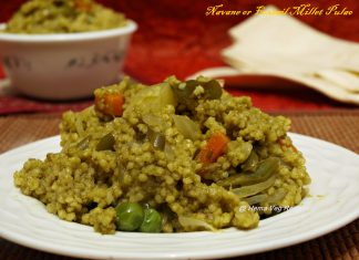 Navane or Foxtail Millet Pulao